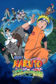 Naruto 3: A Revolta dos Animais da Lua Crescente!