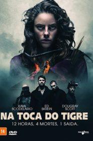 Na Toca do Tigre
