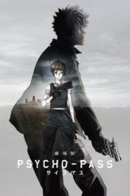 Psycho-Pass: Filme
